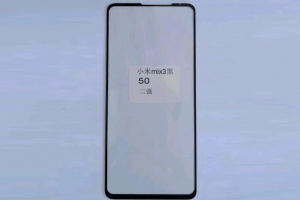 Xiaomi Mi Mix 3 Leaked Photo