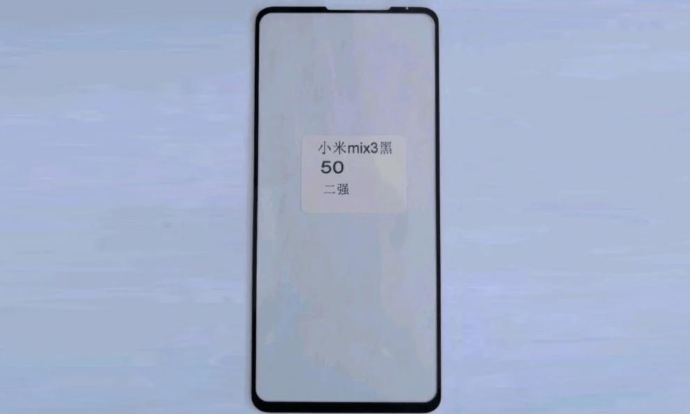 Xiaomi Mi Mix 3 Leaked Photo